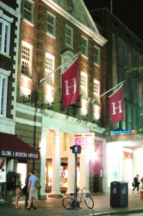 The Harvard Coop bookstore at night